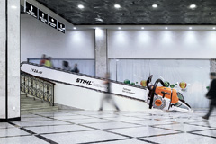 РА Космос превратило эскалатор в бензопилу