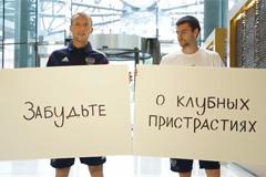 BrandNew и Volkswagen объединила любовь…Любовь  к футболу