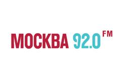 "У радиостанции ""Москва FM"" (92.0) обновился  логотип"