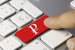 Новый символ рубля включен в таблицу Unicode