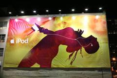 Apple готова к сотрудничеству с новым рекламным агентством