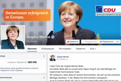 Украинцы организованно заспамили Facebook канцлера Германии