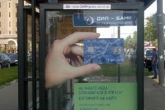 Gallery размещает прозрачную кампанию ДИЛ-банка