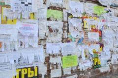 В Петербурге запустили антирекламное городское движение