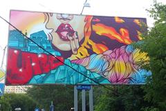 """""""Восход"""" и UNO: это не реклама, это - искусство!"""
