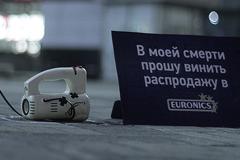 РА Космос и Euronics устроили суицид техники
