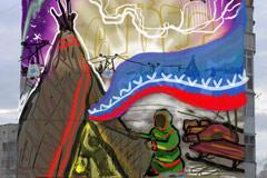 Надымский дом украсит граффити с ямальским колоритом