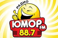 "У ""Юмор FM"" новый логотип"