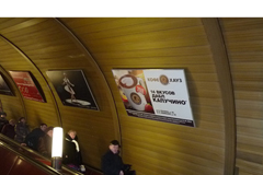 В переходах столичного метро появится реклама