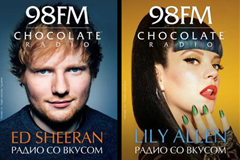 Радио Шоколад показал лицо музыки