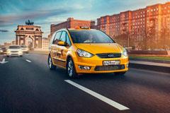 """Новый бренд для такси """"Nexi"""""""