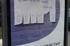 В Казани раздают детей по объявлению