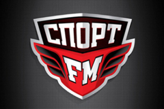 """Спорт FM"" выиграл конкурс"