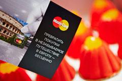 MasterCard запустила масштабную промокампанию в России