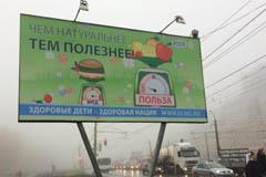Нижний Новгород за ЗОЖ