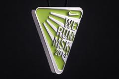 Медаль лета от Nike