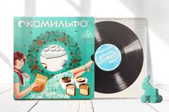 """""""Комильфо"""" перенесся в 1959 год"""