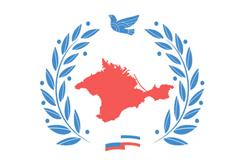 Крым - родной дом