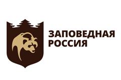 """VarioBrands представило """"Заповедную Россию"""""""