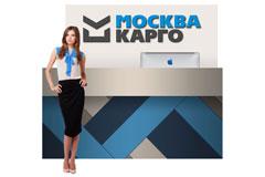 Айдентика-шифр для Москва Карго