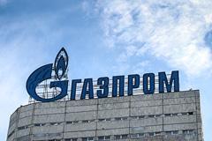 """На месте """"России 2"""" может появиться новый спортивный телеканал"""
