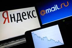 """""""Яндекс"""" и Mail.ru из-за кризиса снизили темпы роста выручки примерно втрое"""