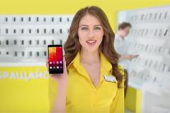 """Смартфон с изогнутым экраном в """"Евросети"""""""