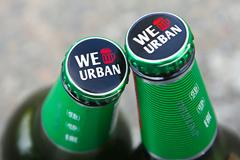 Urban Beer: в семье пополнение