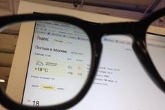 """""""Яндекс"""" создаст сервис прогноза погоды"""