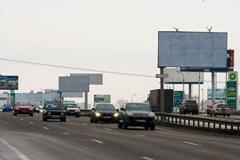 Операторы наружной рекламы просят правительство Москвы освободить их на год от платежей в бюджет