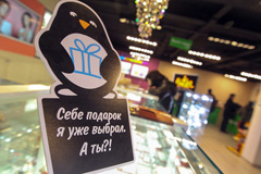 """Enter Олега Малиса в 100 раз расширит сеть пунктов выдачи благодаря """"Евросети"""""""