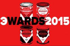 Креативная добыча Instinct: 16 новых наград на фестивале ADCR Awards