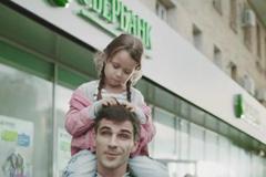 Рекламная кампания Сбербанка для дебетовой карты Visa Classic