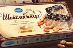 """Редизайн упаковки вафельных тортов """"Шоколадница"""""""