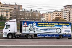 Мишлен патрулирует столичные дороги