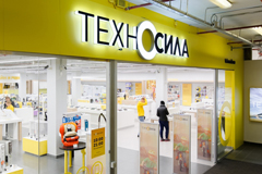 """""""Техносила"""" представила обновленные бренд, бизнес-модель, философию и сайт"""