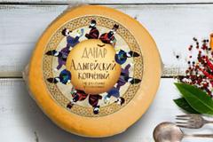 Брендинговое агентство Getbrand представляет новый бренд сыров