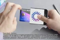 Arnold World wide Moscow и Touch Bank запускают национальную рекламную кампанию
