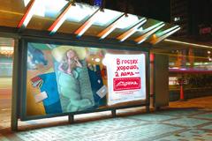Концепция рекламной кампании для магазина постельных принадлежностей