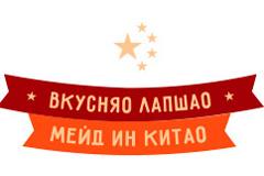 """UFAGRA разработали бренд ресторана доставки китайской лапши """"Вкусняо"""""""