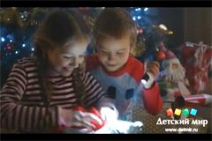 """""""Детский мир"""" представил новое позиционирование бренда в новогодней рекламной кампании"""