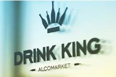 """Нейминг и фирменный стиль алкомаркета """"Drink King"""""""