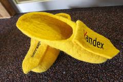"""Американская компания обвинила """"Яндекс"""" в нарушении патента"""