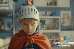 """""""Детский мир"""" запустил новую рекламную кампанию к 23 февраля"""