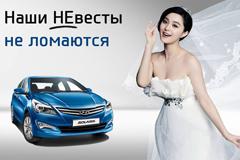 Война невест на российском авторынке продолжается