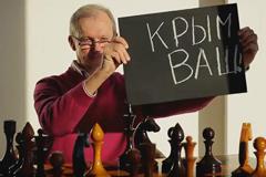 В России запустили рекламу полуострова Крым