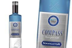 Новый бренд водки Compass