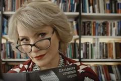 """50 оттенков библиотеки: реклама приложения """"Юла"""""""