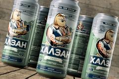 """Новый пивной бренд с сильным характером от компании """"Очаково"""""""