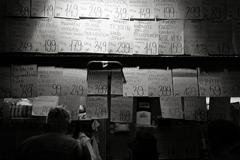 Психология ценообразования: 10 быстрых стратегий для повышения продаж